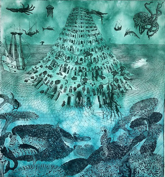Limpet Tower (Deep Green and Turquoise )