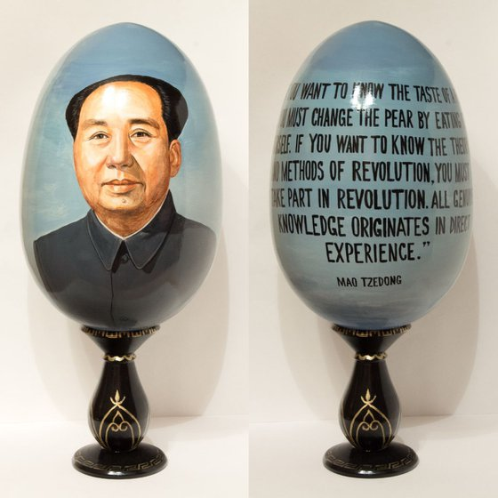 Portrait and quote of Mao Tzedong. Lacquered art painted on wooden egg.