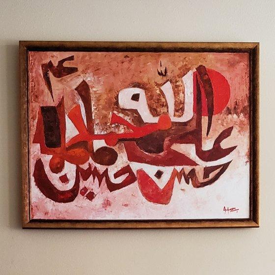 Panjtane pak calligraphy
