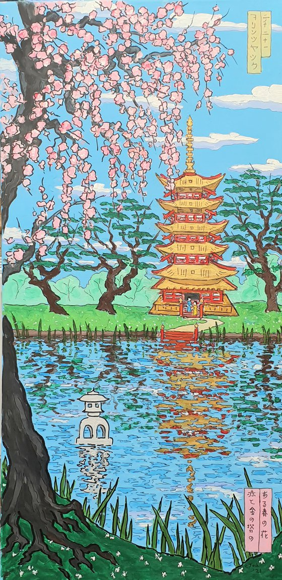 Spring blossom with red and gold pagoda