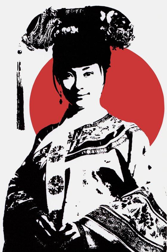 Lin Li (Red)