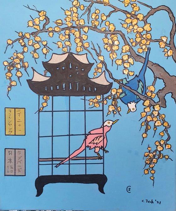 japanese lovebirds