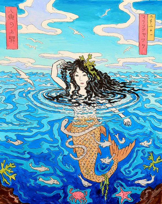 Japanese mermaid (ningyo)
