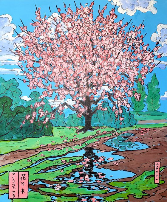 Blossom  #28