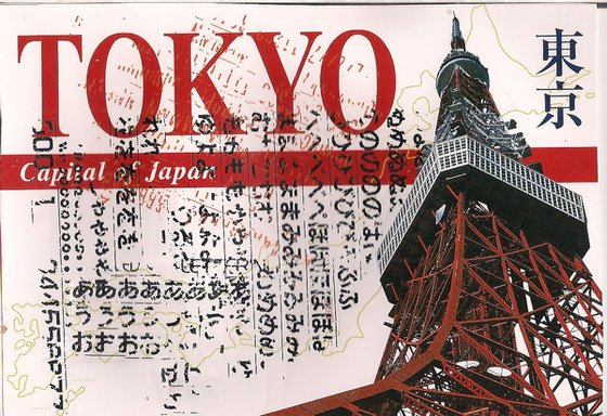 Tokyo Capital Tower