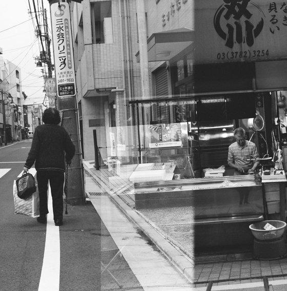Traits du Japon