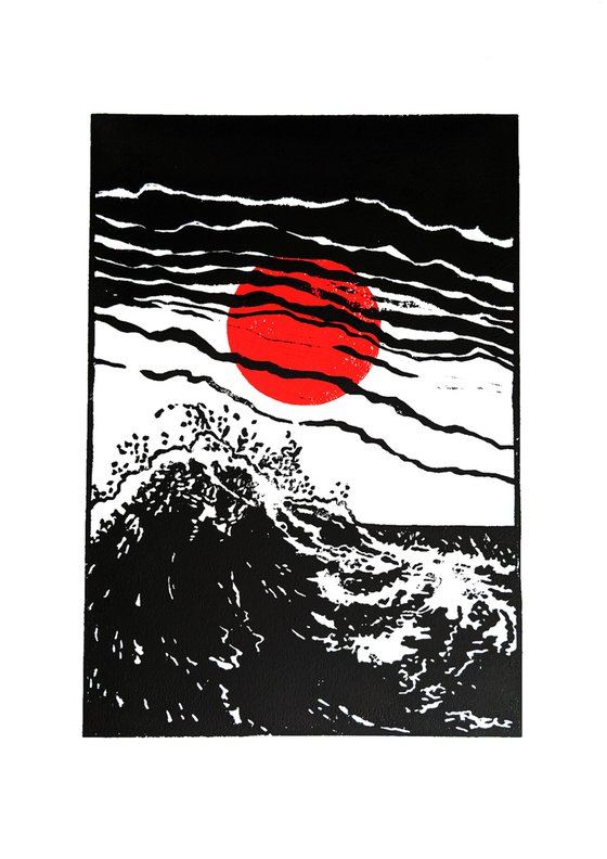Red Sun 5