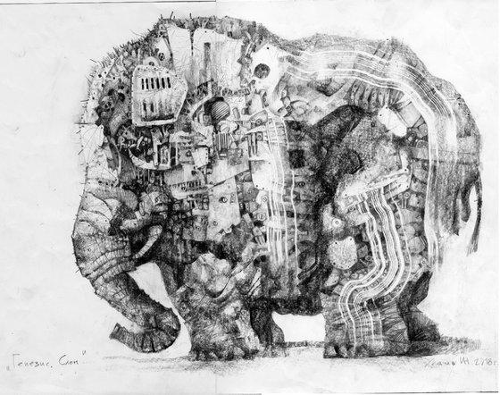 """""""Слон"""""""