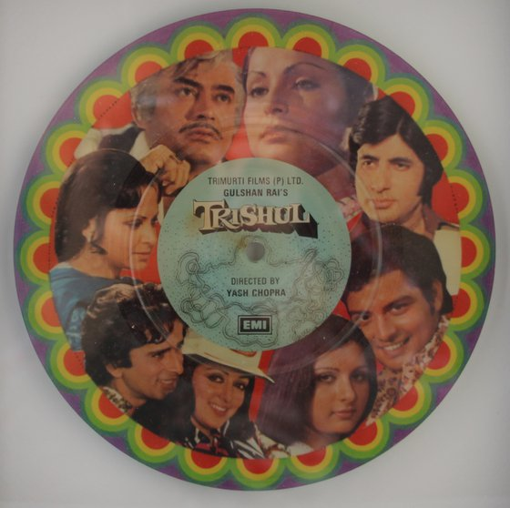 "World Music Collection (7"" vinyl series), India"