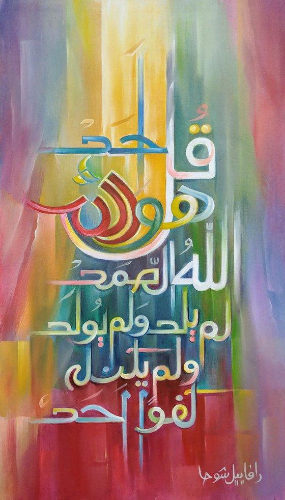 Arabic calligraphy